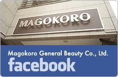 株式会社まごころ総合美容 オフィシャルフェイスブック